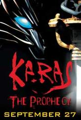 Anime Bento – Karas the Prophecy showtimes and tickets