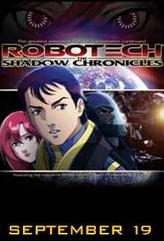 Anime Bento – Robotech: The Shadow Chronicles showtimes and tickets