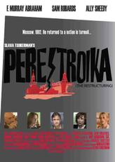 Perestroika showtimes and tickets