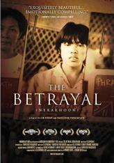 Nerakhoon (The Betrayal) showtimes and tickets