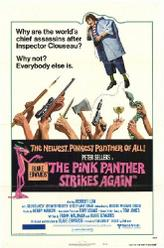 The Pink Panther Strikes Again / Revenge of the Pink Panther showtimes and tickets