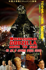 Bringing Godzilla Down to Size / War of the Gargantuas / Mothra showtimes and tickets