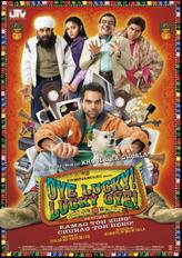 Oye Lucky! Lucky Oye! showtimes and tickets
