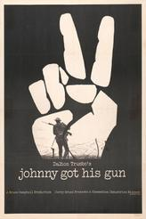 Johnny Got His Gun / Lonely are the Brave showtimes and tickets