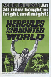 Hercules in the Haunted World / Duel of the Titans showtimes and tickets
