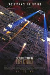 Star Trek: First Contact / Terminator 2: Judgment Day showtimes and tickets