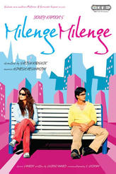 Milenge Milenge showtimes and tickets