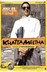 Khatta Meetha showtimes and tickets