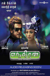 Enthiran showtimes and tickets
