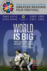GR: WORLD IS BIG showtimes and tickets