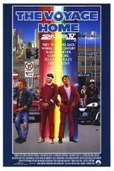 Star Trek IV/ Star Trek V 70mm showtimes and tickets