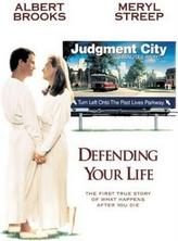 Defending Your Life / Modern Romance showtimes and tickets