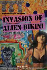 Invasion of Alien Bikini showtimes and tickets