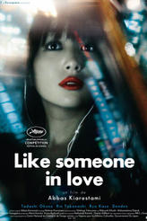 Like Someone in Love showtimes and tickets