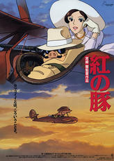 Porco Rosso / Whisper Of The Heart showtimes and tickets