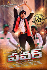 Power - Telugu showtimes and tickets