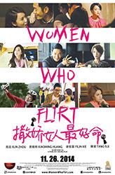 Women Who Flirt showtimes and tickets