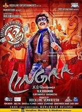 Lingaa showtimes and tickets