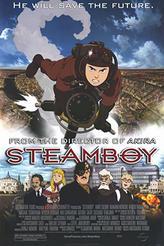 Akira / Steamboy showtimes and tickets