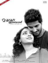 OK Kanmani showtimes and tickets