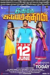 Inimey Ippadithaan showtimes and tickets