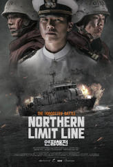 Northern Limit Line showtimes and tickets