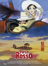 Porco Rosso / The Wind Rises showtimes and tickets