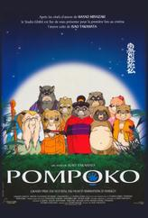 Pom Poko / My Neighbors the Yamadas showtimes and tickets
