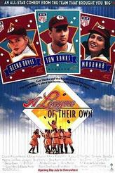 Bijou FF: A League of Their Own showtimes and tickets