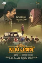 KL 10 Patthu showtimes and tickets