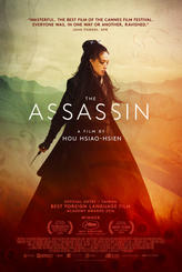 The Assassin (2015) showtimes and tickets