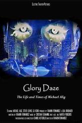 HFF 15: Glory Daze showtimes and tickets