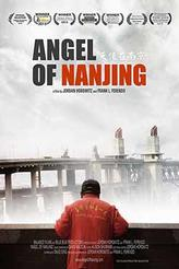 Angel of Nanjing showtimes and tickets
