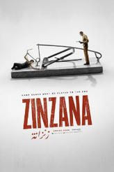 Zinzana showtimes and tickets