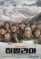 The Himalayas showtimes and tickets