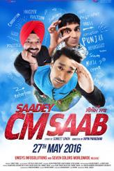 Saadey CM Saab showtimes and tickets