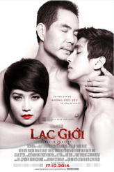 Lac Gioi showtimes and tickets