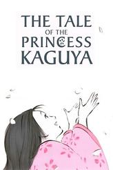 The Tale Of the Princess Kaguya/Pom Poko showtimes and tickets