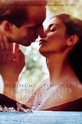 Captain Corelli's Mandolin- VIP showtimes and tickets
