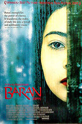 Baran showtimes and tickets