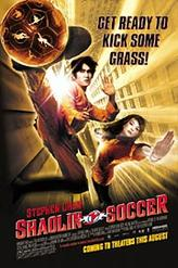 Shaolin Soccer showtimes and tickets