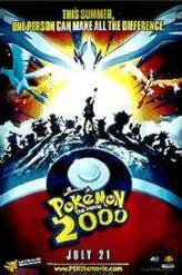 Pokémon the Movie 2000: The Power of One showtimes and tickets