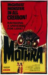 Godzilla, Mothra, King Ghidorah: Giant Monsters All-Out Attack! showtimes and tickets