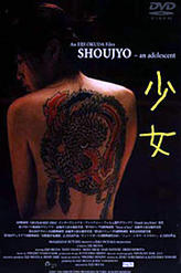 Shoujyo: An Adolescent showtimes and tickets