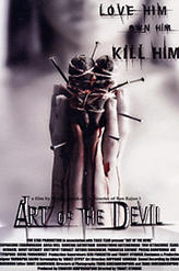 Screamfest 2005 - Art of the Devil showtimes and tickets