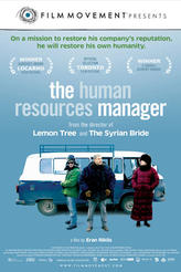 The Human Resources Manager showtimes and tickets
