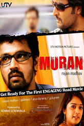 Muran showtimes and tickets