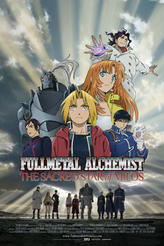 Fullmetal Alchemist: The Sacred Star of Milos showtimes and tickets