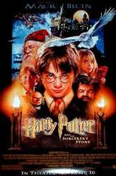 Harry Potter and the Sorcerer's Stone - Giant Screen showtimes and tickets