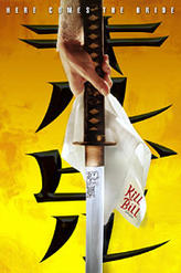 Kill Bill: Volume 1 - Giant Screen showtimes and tickets